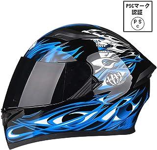 AIS R1-607 バイクヘルメット フルフェイス フリップアップヘルメット バイク ヘルメット 多色 PSC規格品 フルフェイスヘルメット ダブルシールド 雲止めシールド サンバイザー ブルー柄 (黒シールド, M(54-57cm))