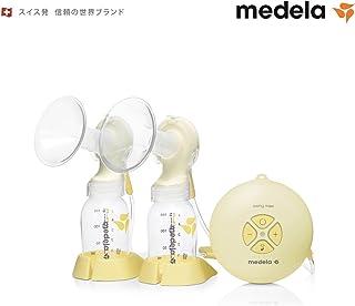 Medela 美德乐 吸奶器 电动丝韵·翼 Swing maxi 两胸同时 4颗纽扣使用方便 (040.0014)