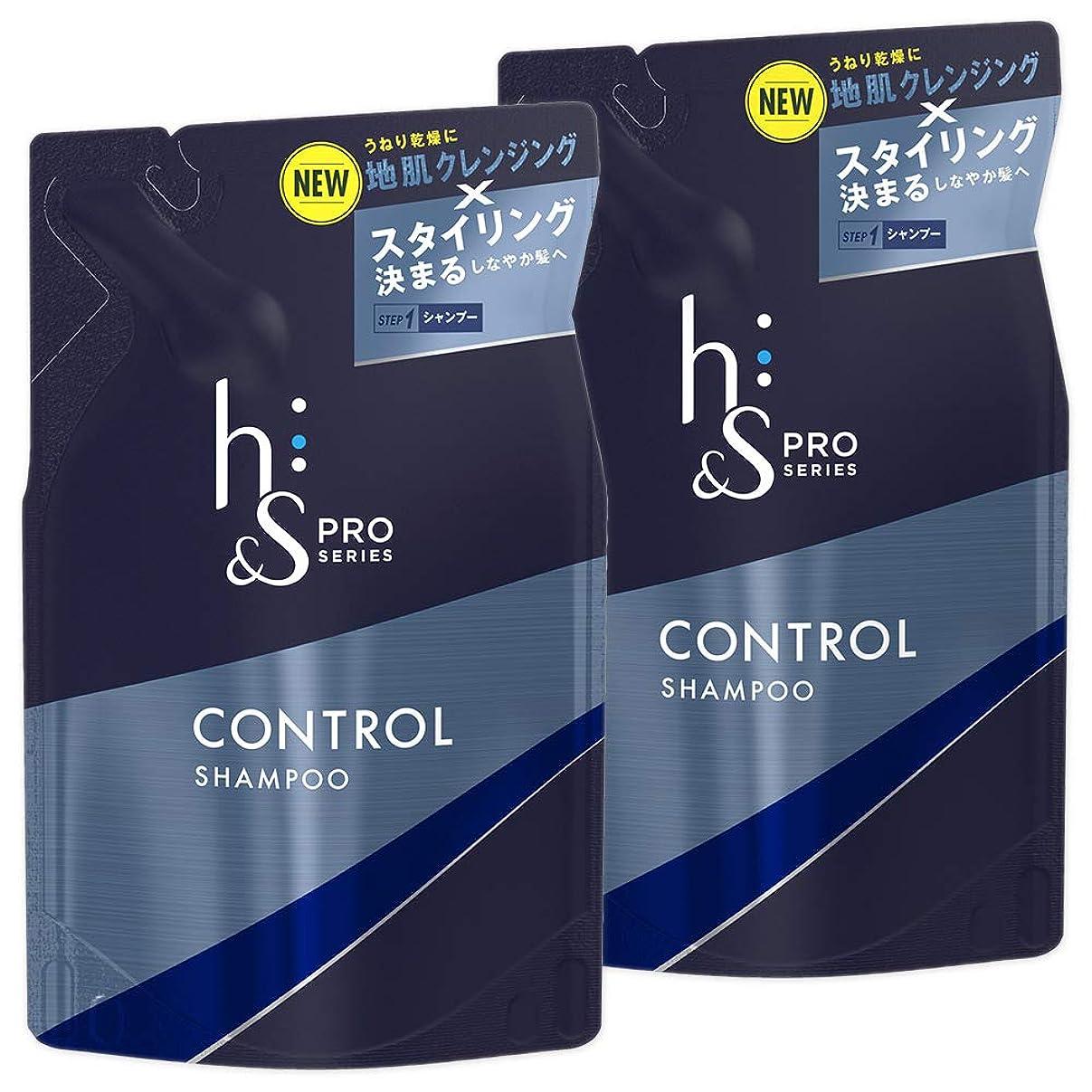 家事誘惑経過【まとめ買い】 h&s for men シャンプー PRO Series コントロール 詰め替え 300mL×2個