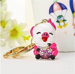 bismarckbeer/® Cute Piglet Pompom Keychain Cellphone Car Pendant Bag Keyring Chain