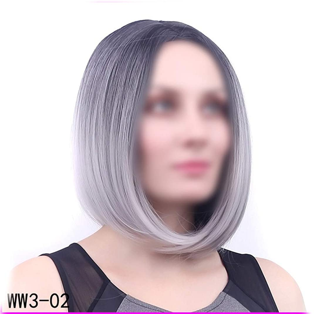 新しさ素子試してみるBOBIDYEE ボブショートストレートヘアブラックグラデーションおばあちゃんアッシュ耐熱コスパーティーパーティーウィッグパーティーウィッグ (Color : Grandma ash, サイズ : 30cm)