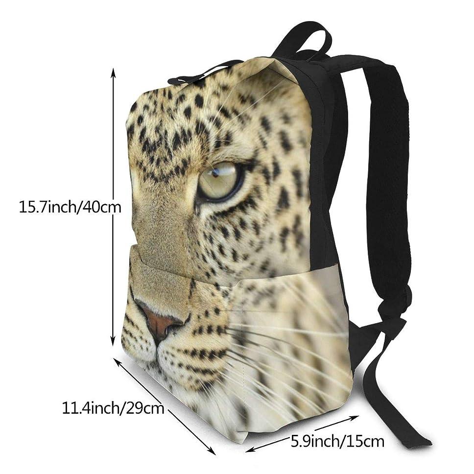 黄ばむ仮称ハード双肩バッグ リュックサック Leopard レオパード バックパック Schoolbag 大容量 通学 中学生かばん リュック スクエアリュック 男女子高校生 バック 通学 通勤 40X29X15(Cm)