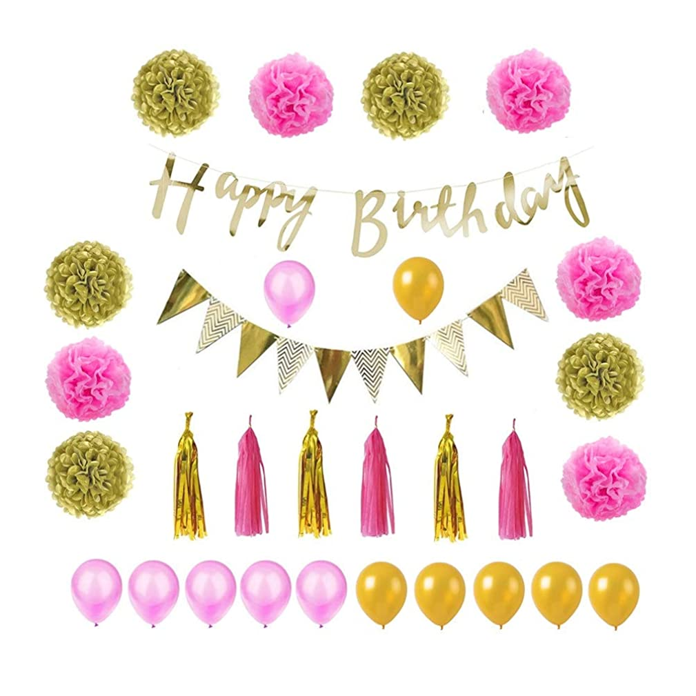 30 pcs gold pink party decorations kit party supplies including serial banner,triangle garland banner, balloons,pompom flowers,tassels uvdfses300855