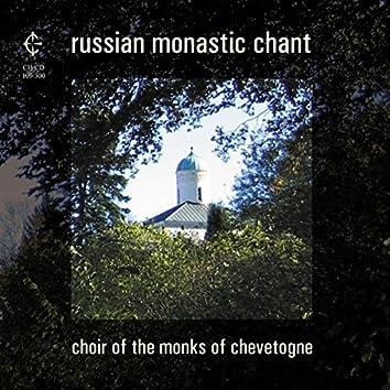 Russian Monastic Chant