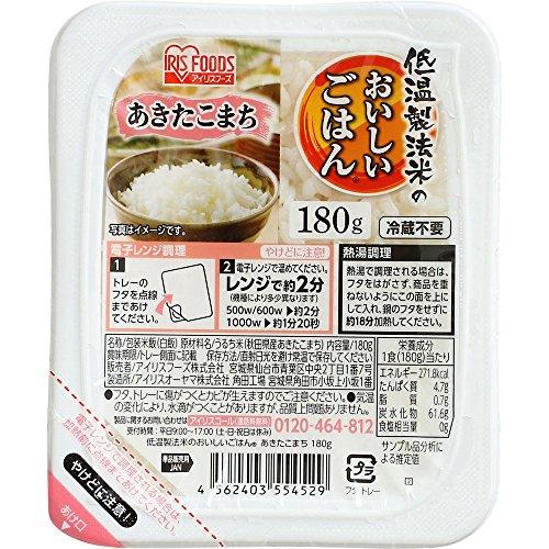 アイリスオーヤマ パック ごはん 秋田県産 あきたこまち 低温製法米のおいしいごはん 非常食 米 レトルト 180g×6個