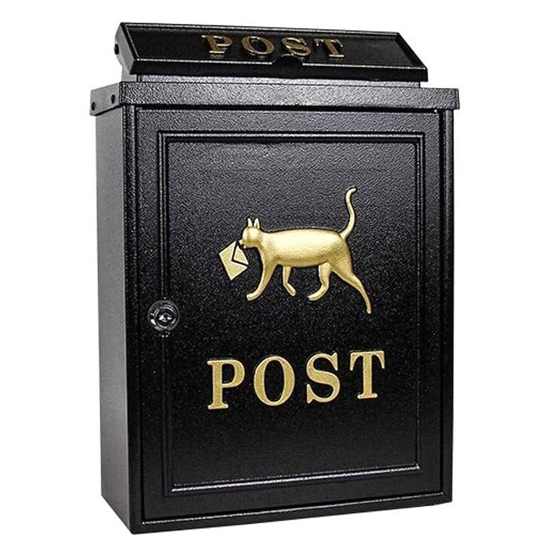 中傷に応じて溝メールボックス ヨーロッパのレターボックス屋外雨水別荘メールボックス壁掛けロック郵便ポスト大農村クリエイティブレターボックス メールボックス (Color : #4)