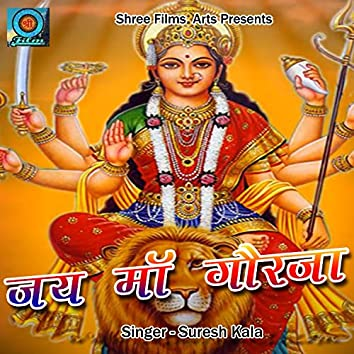 Jai Maa Gaurja (Pahadi)