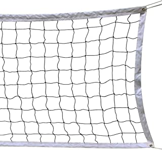Holiberty Portable Volleyball Net 9.5M x 1M Pool Beach Volleyball Net Official Standard Size Indoor Outdoor Sports Backyard Schoolyard Training Equipment Net with Steel Cable Rope/Without Frame