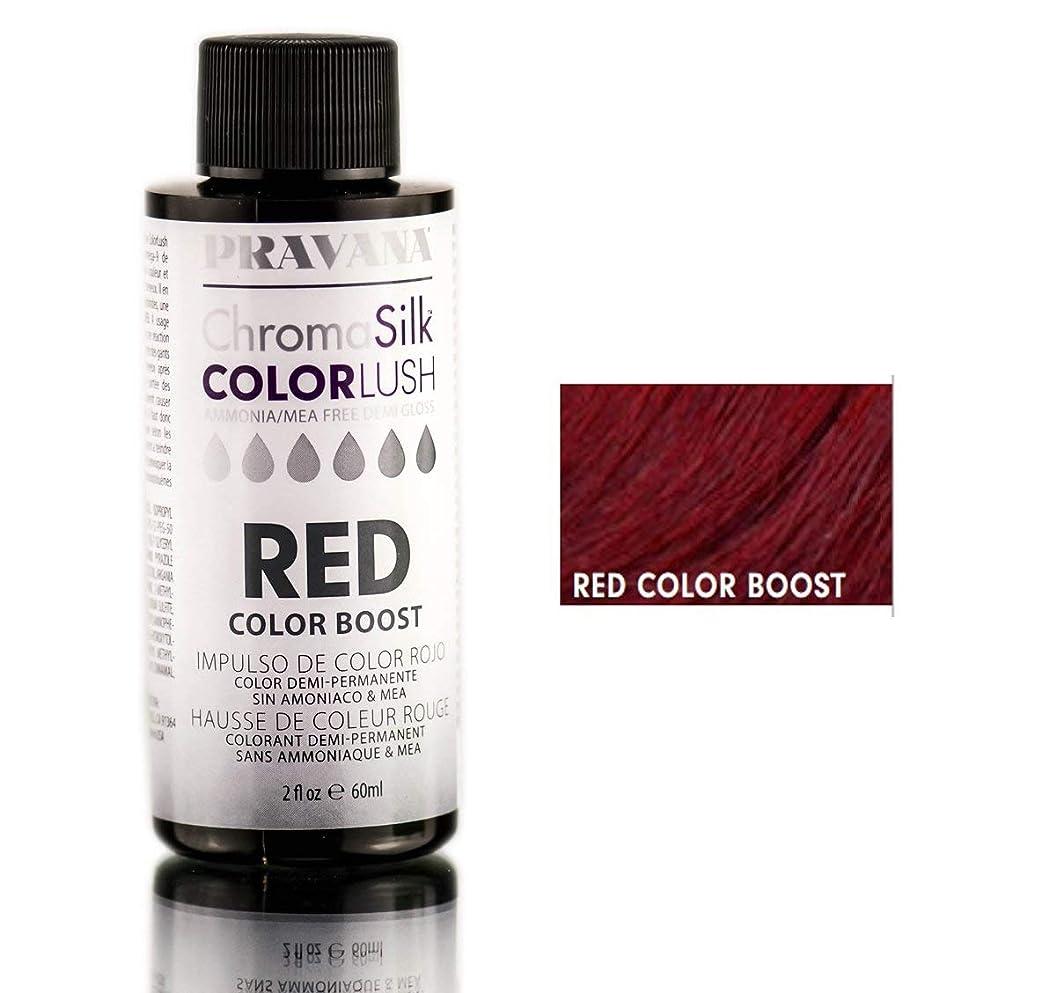 触覚金銭的質量Pravana ChromaSilk ColorLush色ブースト - レッド/ 2オンス