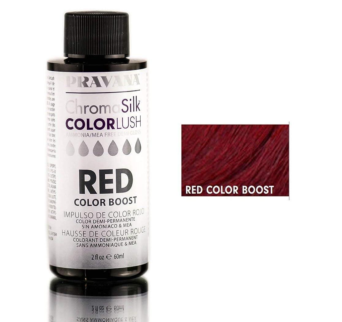 奇妙なきつく気候Pravana ChromaSilk ColorLush色ブースト - レッド/ 2オンス
