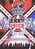 """EXILE LIVE TOUR 2013 """"EXILE PRIDE"""" (DVD3枚組) image"""