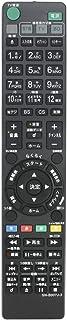 ブルーレイディスクレコーダー用リモコン Fit For SONY(ソニー) RMT-B009J RMT- B007J RMT-B012J代用 BDZ-AX2700T BDZ-AT300S BDZ-AT350S BDZ-AT500 BDZ-AT7...
