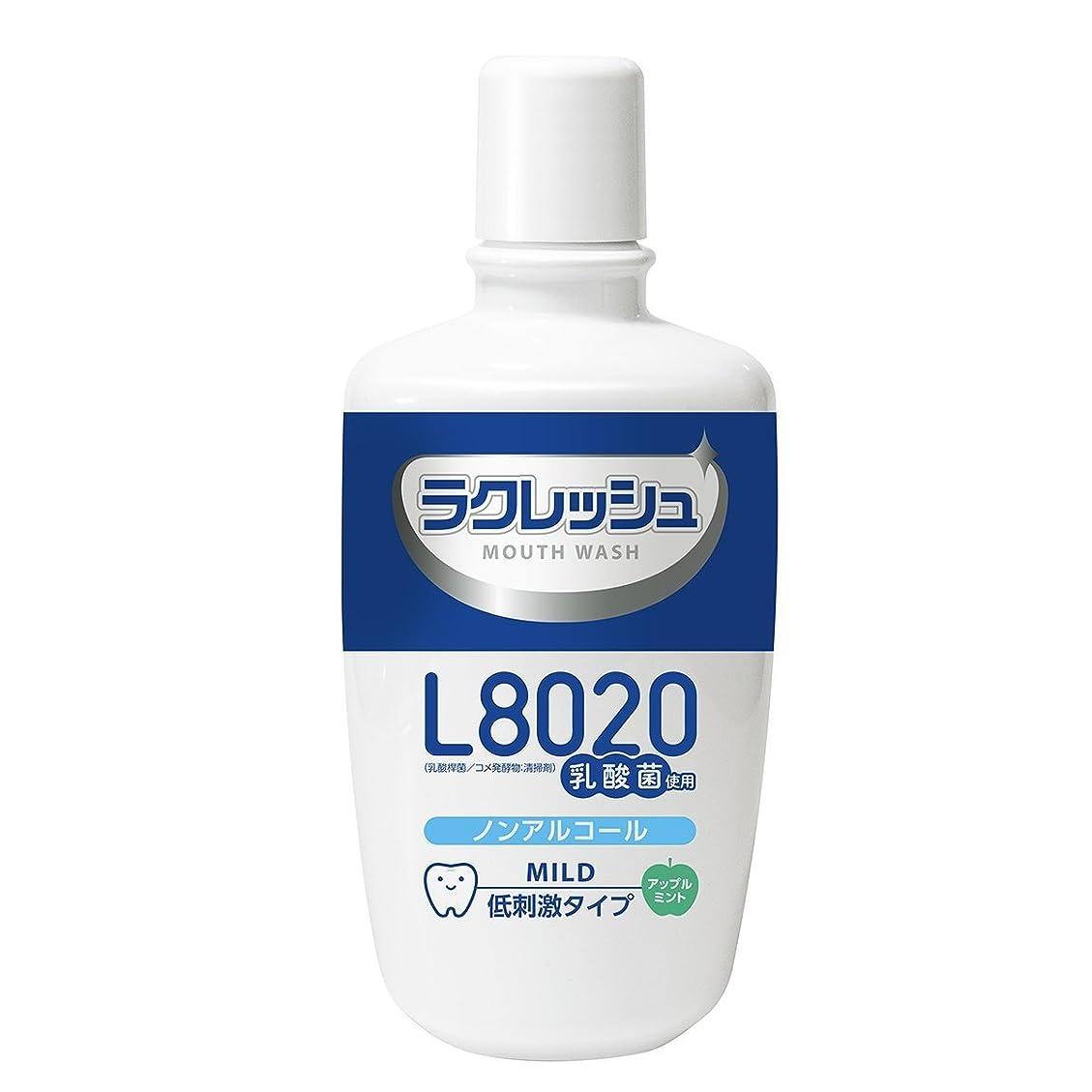 折パッケージクアッガラクレッシュ L8020菌 マウスウォッシュ 3本セット (マイルド)