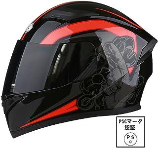 AIS R1-607 システムヘルメット フリップアップヘルメット バイクヘルメット 多色 PSC規格品 フルフェイスヘルメット ダブルシールド 雲止めシールド サンバイザー 指黒赤 (黒シールド, XXXL(64-65cm))