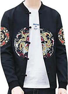 Men's Chinese Style Frog Button Large Size Bomber Jacket
