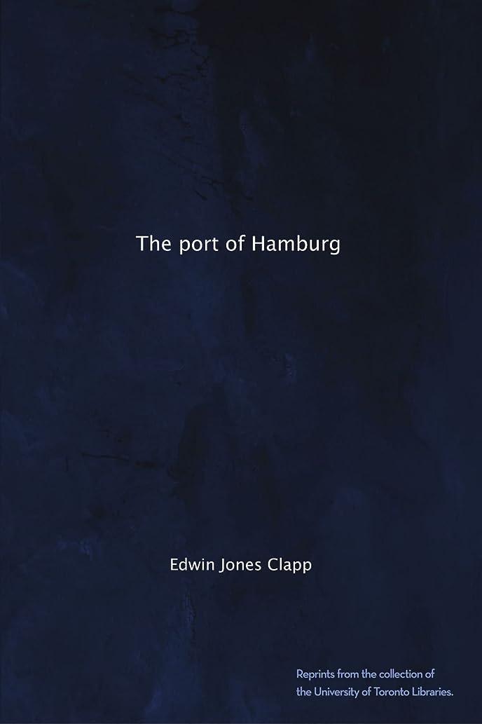 なめらか主婦塩辛いThe port of Hamburg