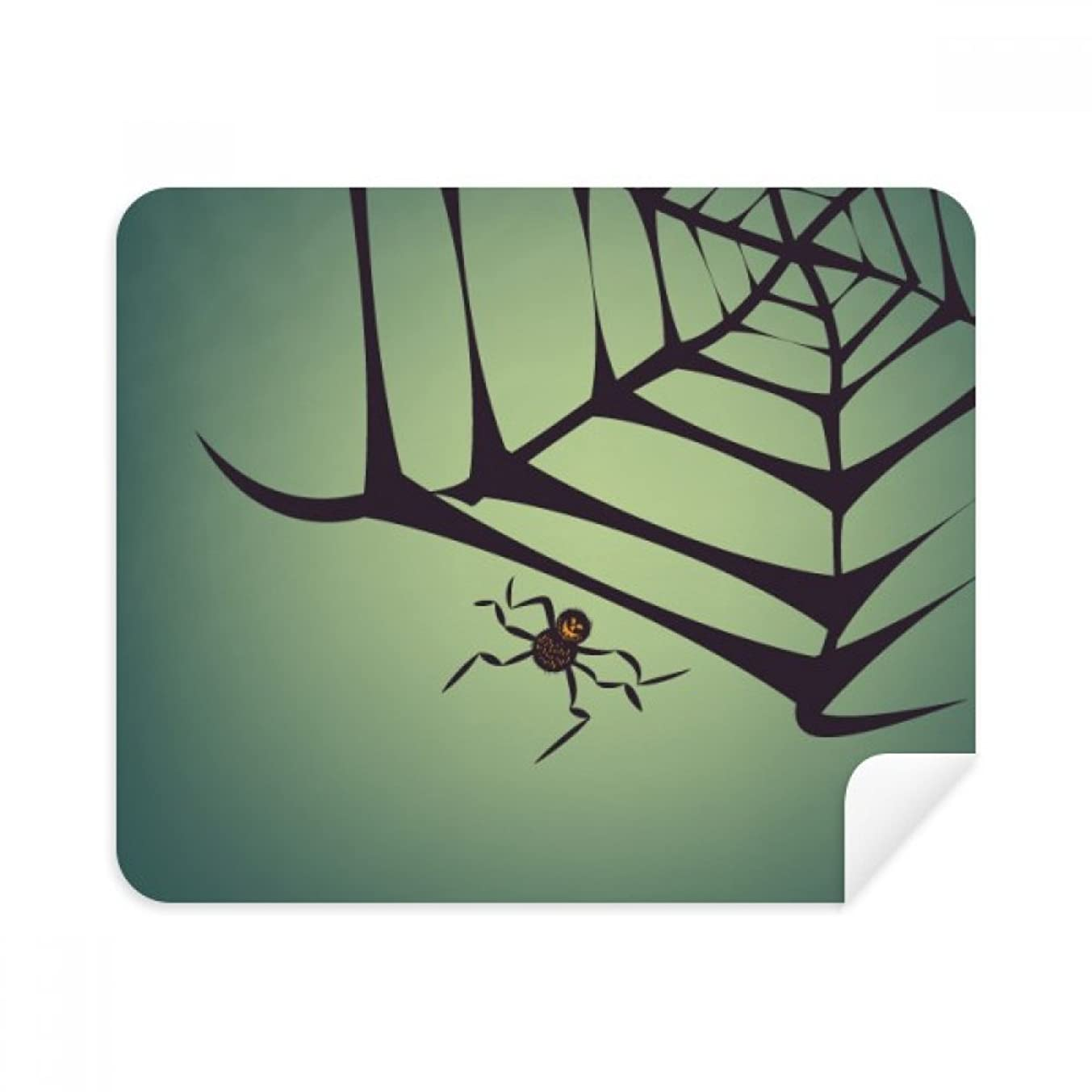 Black Spider Net Halloween Phone Screen Cleaner Glasses Cleaning Cloth 2pcs Suede Fabric