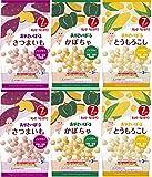 【Amazon.co.jp 限定】キユーピー おやさいぼーる 6袋セット(3種×2袋) 【7ヵ月頃から】 ノンフライ 砂糖・食塩不使用 特定原材料等27品目不使用