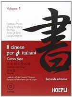 Il cinese per gli italiani