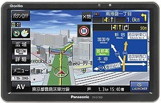 パナソニック ポータブルカーナビ ゴリラ CN-G730D 7インチ ワンセグ SSD16GB バッテリー内蔵 PND 2019年モデル CN-G730D