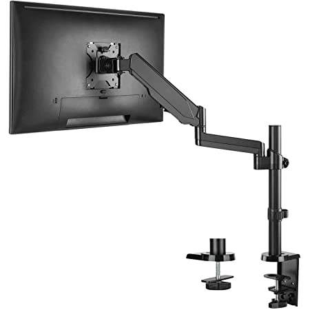 WALI Premium Single LCD Monitor Desk Mount Fully Adjustable Gas Spring Stand for One Screen up to 32 inch, 17.6lbs Weight Capacity (GSDM001), Black
