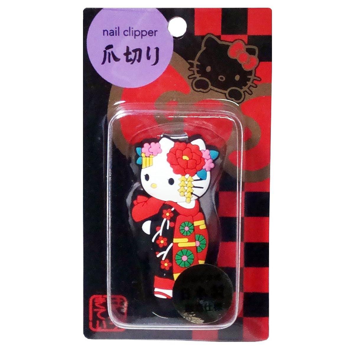 セミナー刺繍保存舞妓キティ ラバー爪切り BK