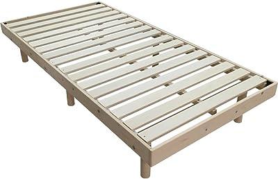 アイリスプラザ ベッド すのこ シングル 天然木 3段階高さ調整 耐荷重約200kg ナチュラル 幅約98×長さ約200cm×高さ約10~33㎝
