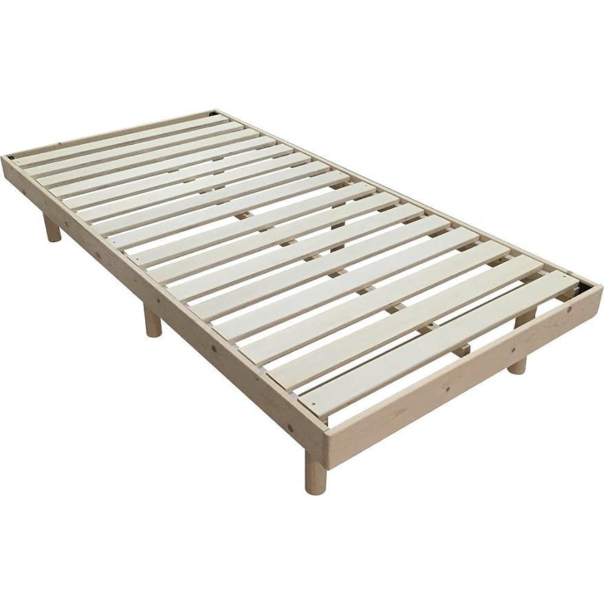 リーズリップ抜粋アイリスプラザ ベッド すのこ シングル 天然木 3段階高さ調整 耐荷重約200kg ナチュラル 幅約98×長さ約200cm×高さ約10~33㎝