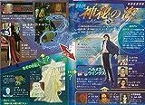 ファイナル・ジャッジメント 【DVD】 image