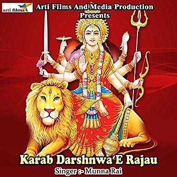 Karab Darshnwa E Rajau