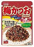 丸美屋食品工業 梅かつおふりかけ NP 20g×10個
