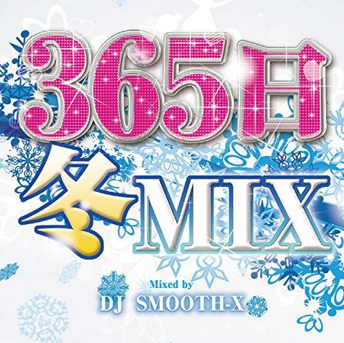 365 Nichi Fuyu Mix