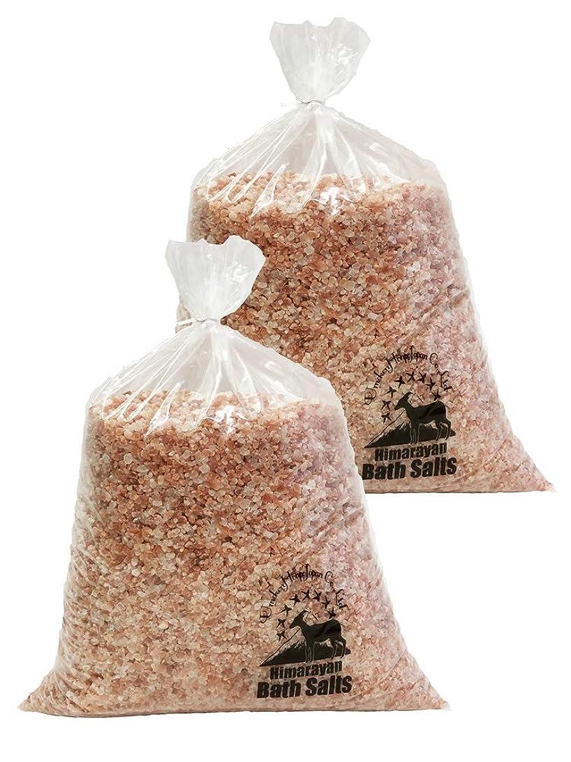 状奇跡的なピッチヒマラヤ岩塩 バスソルト ピンク 小粒 20kg