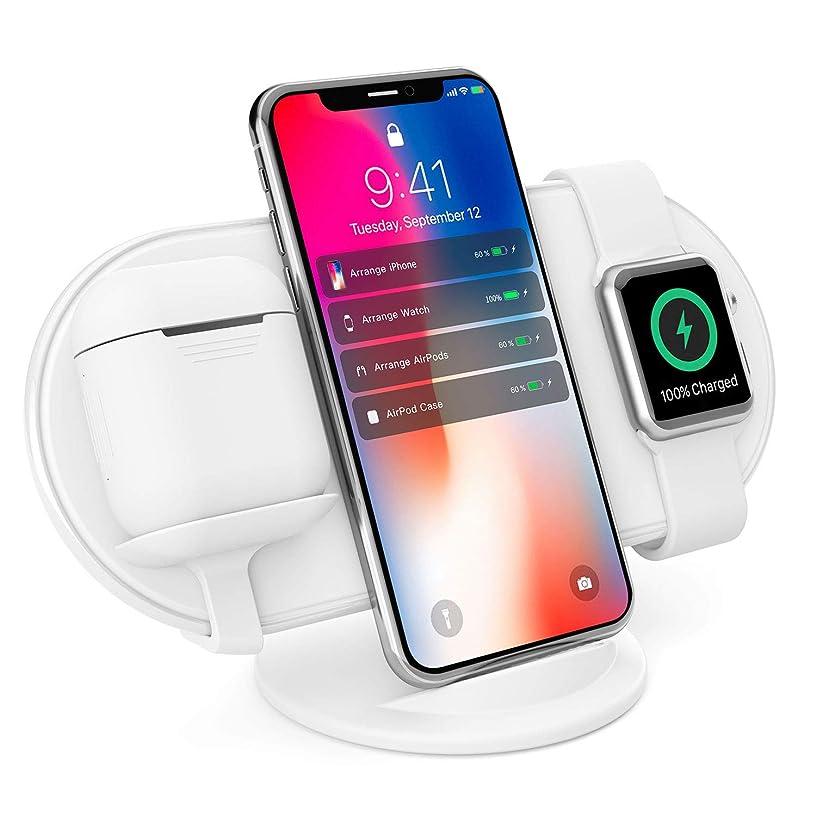 テザー喪大学生Vinpok Plux ワイヤレス充電器 Qi 急速充電 10W/7.5W/5W出力 3in1 3台同時に充電可能 スタンド&パッド2WYA仕様 USB Type-C 充電安全 iPhoneXS Max/XS/XR/X/8Plus/8/Android/AirPods/Apple Watch/他Qi機種対応 コンパク 約177g軽量 収納袋付き 持ち運びに便利 日本語取扱説明書付 (白色)