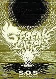 G-Freak Factory - S.O.S -Sound Of Survival- [Edizione: Giappone] [Italia] [DVD]