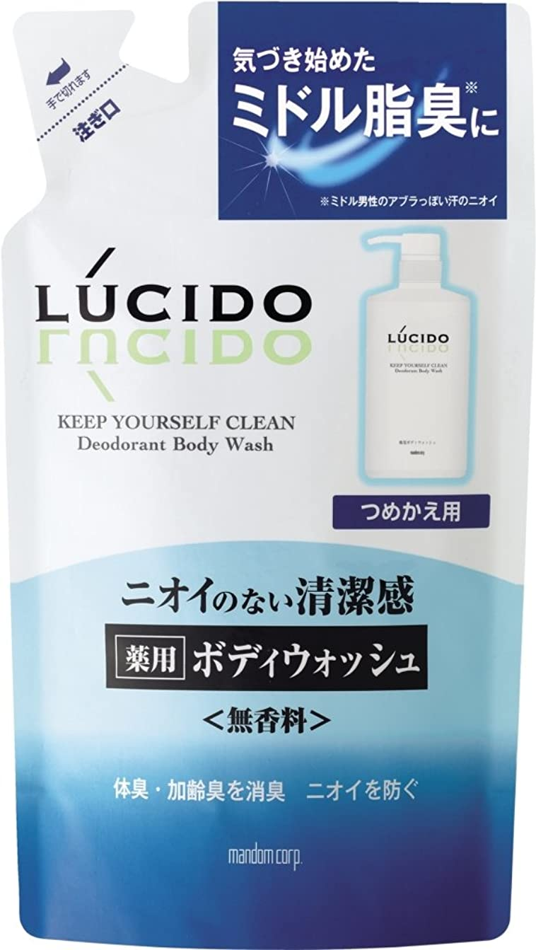 ソーセージ縞模様の定数LUCIDO (ルシード) 薬用デオドラントボディウォッシュ つめかえ用 (医薬部外品) 380mL