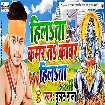 Hilata Kamar Ta Kawar Hilata (original)
