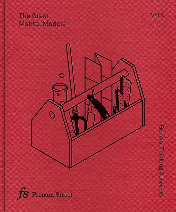 酸化する肉腫高めるThe Great Mental Models: General Thinking Concepts (English Edition)