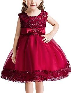 BODYA 子供ドレス 女の子 レースフリル 花嫁介添人 誕生日ドレス