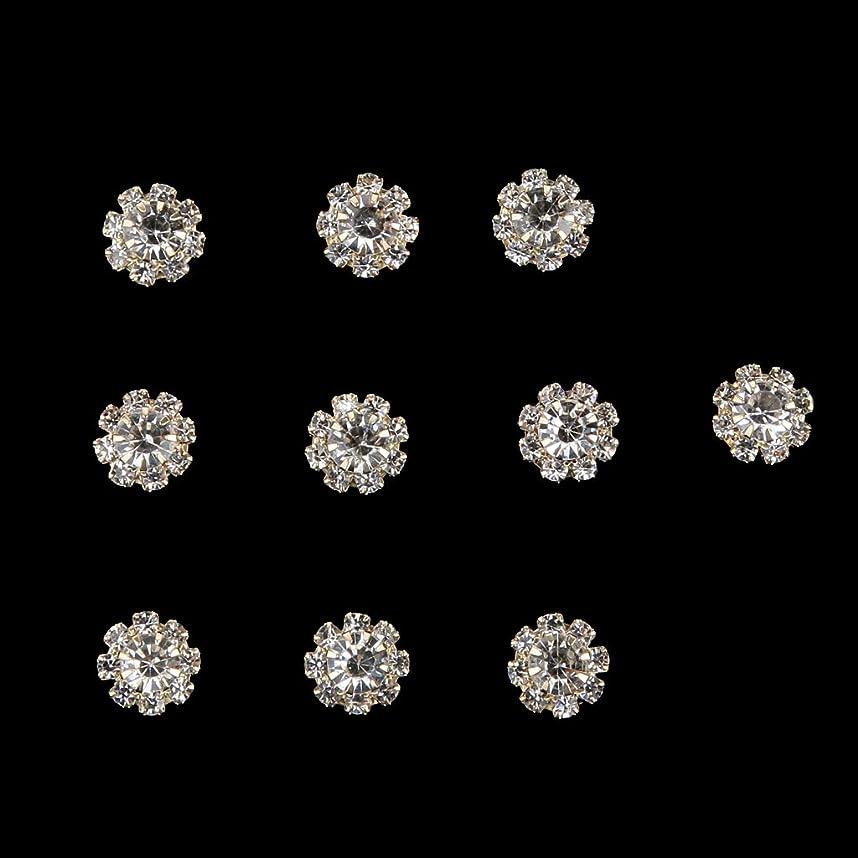 形式勧告金貸しSONONIA  20個 ラインストーン ボタン ビーズ 手芸用 装飾 工芸 DIY ブローチ作り