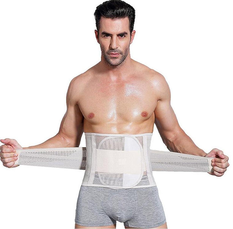 赤外線ネコミケランジェロ[RSWHYY] メンズ ウエストトリマーベルト 二重加圧 腰痛予防 腹巻 ダイエットベルト 姿勢矯正