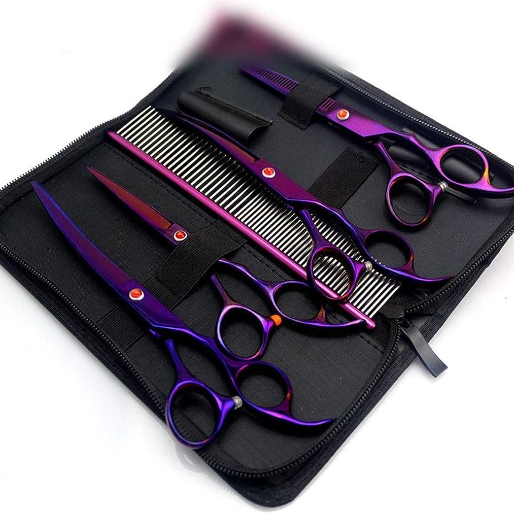 カビ万一に備えてファイバ理髪用はさみ 7.0インチパープルメッキペットグルーミングはさみセットヘアカットはさみステンレス理髪はさみ (色 : 紫の)
