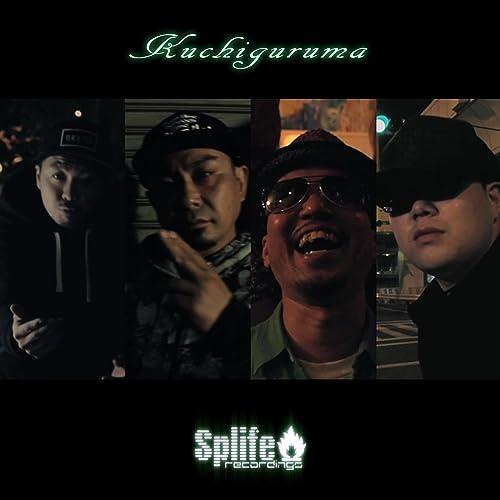 Kuchiguruma - EP