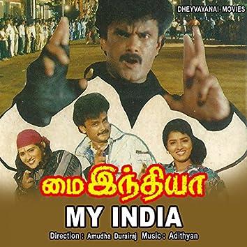 My India (Original Motion Picture Soundtrack)
