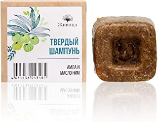 Zhivitsa Solid Shampoo Bar for Normal and Oily Hair - Amla and Neem. Natural Shampoo, Sulfate Free, Silicone Free, Plastic...