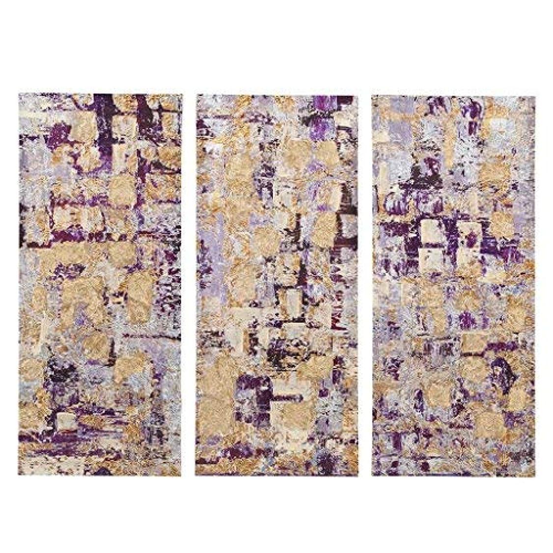 付与姪ワゴンMadison Park Gilded Violet Gel Coat Printed Canvas 3 Piece Set - Purple - 15x35x1.5