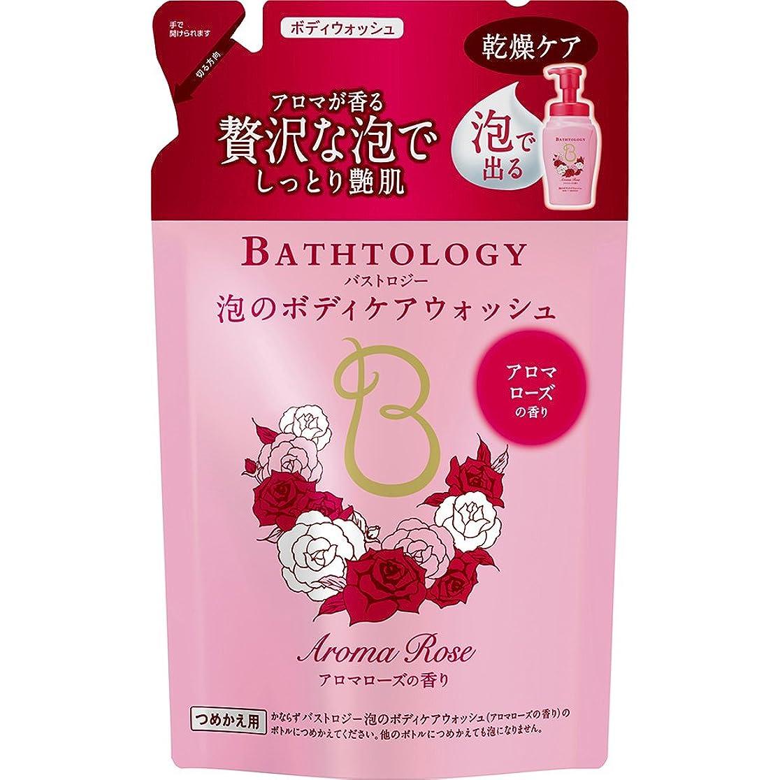 ゲーム特定の決めますBATHTOLOGY 泡のボディケアウォッシュ アロマローズの香り 詰め替え 350ml