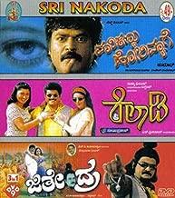 MaariKannu Hori Myaage/Kilaadi/Jithendra (3-in-1 Movie Collection)