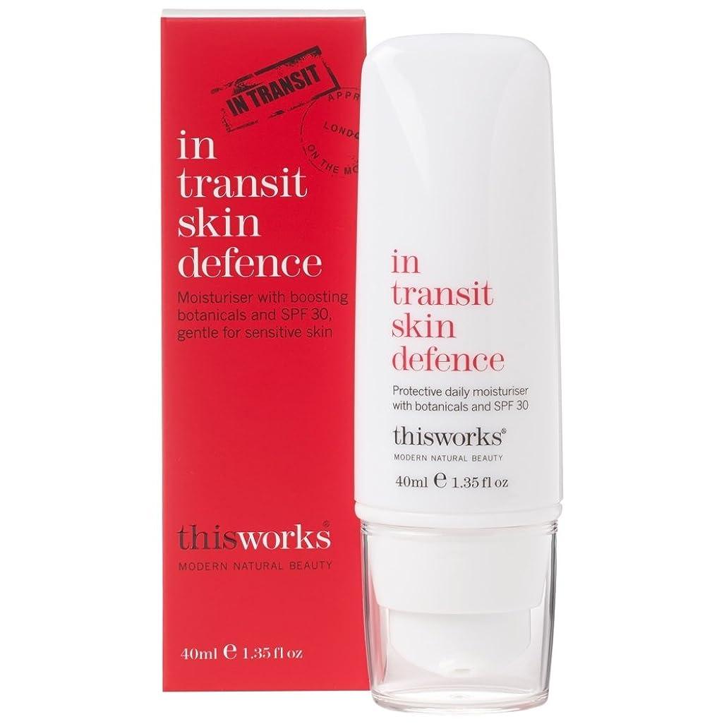 これはトランジット皮膚の防衛のために動作し、40ミリリットル (This Works) (x2) - This Works In Transit Skin Defence, 40ml (Pack of 2) [並行輸入品]
