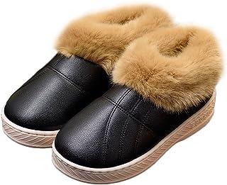 ルームブーツ スリッパ ルームシューズ ボア付き 綿入り メンズ レディース あったか 防寒 冬 ウィンター フワフワ もこもこ 可愛い ブラック レッド ピンク パープル グレー